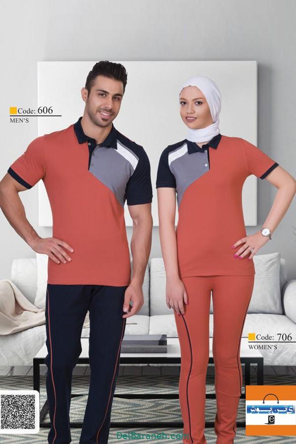 ست لباس زن و شوهر ایرانی (۸)