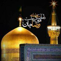 پروفایل امام رضا | ۵۰ عکس زیبا از حرم + عکس نوشته دلتنگی امام رضا