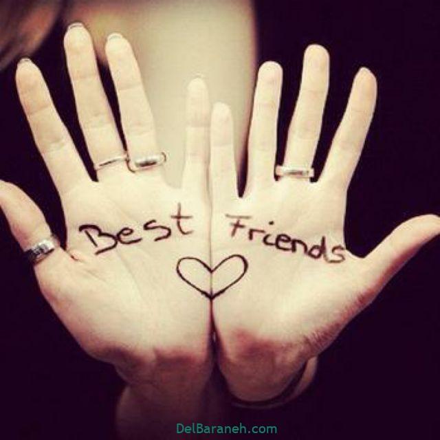 انشا در مورد دوست (۴)