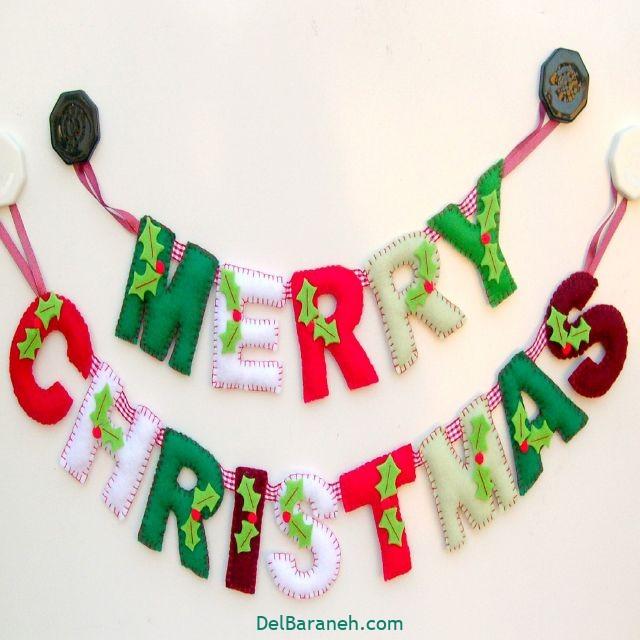 تبریک کریسمس با تصویر (۱۳)