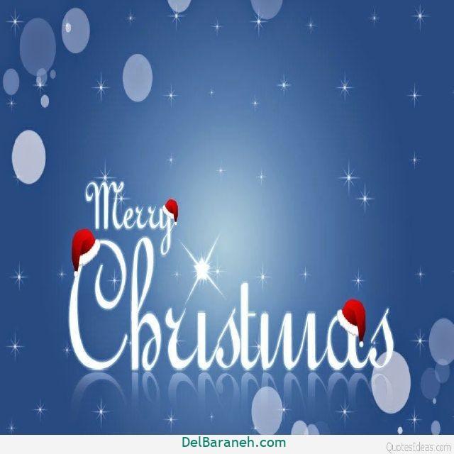 تبریک کریسمس با تصویر (۲)