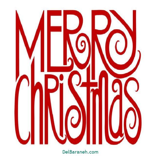 تبریک کریسمس با تصویر (۷)