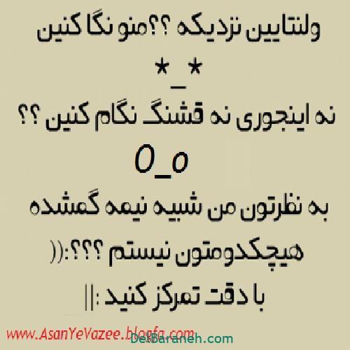 عکس نوشته ولنتاین نزدیکه (۱۲)