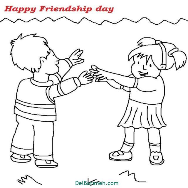 نقاشی درباره دوستی (۱۳)