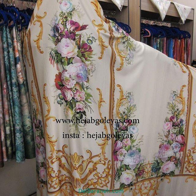 چادر عروس (۱۳)