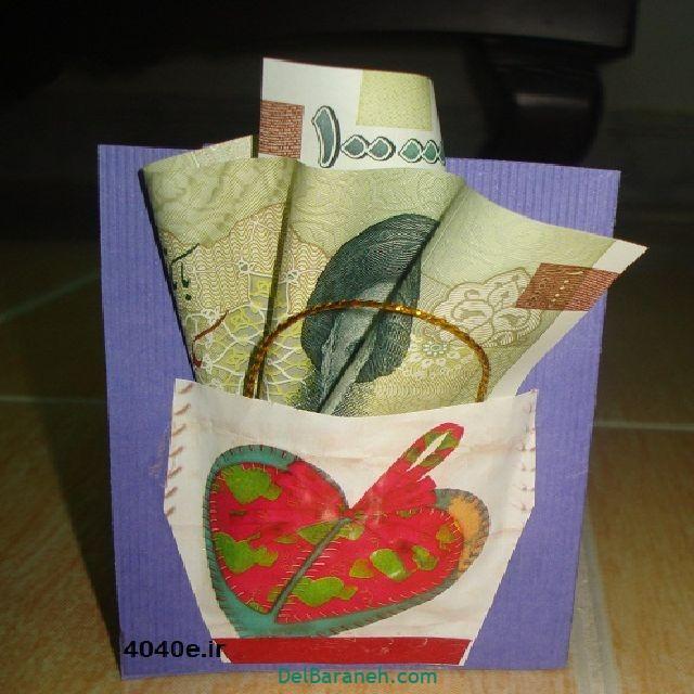 تزیین پول عیدی (۳۰)