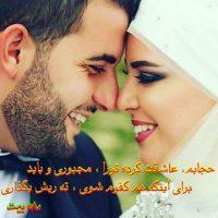 ته ریش مردانه | ۲۲ عکس ته ریش جذاب مردانه برای آقایان ایرانی ۱۳۹۷