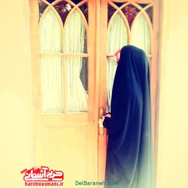 دختر چادری (۱۲)