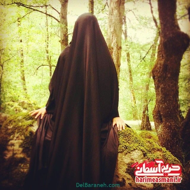 دختر چادری (۱۴)