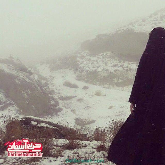 دختر چادری (۱۸)