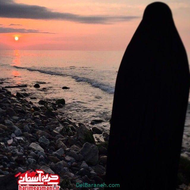 دختر چادری (۲۴)