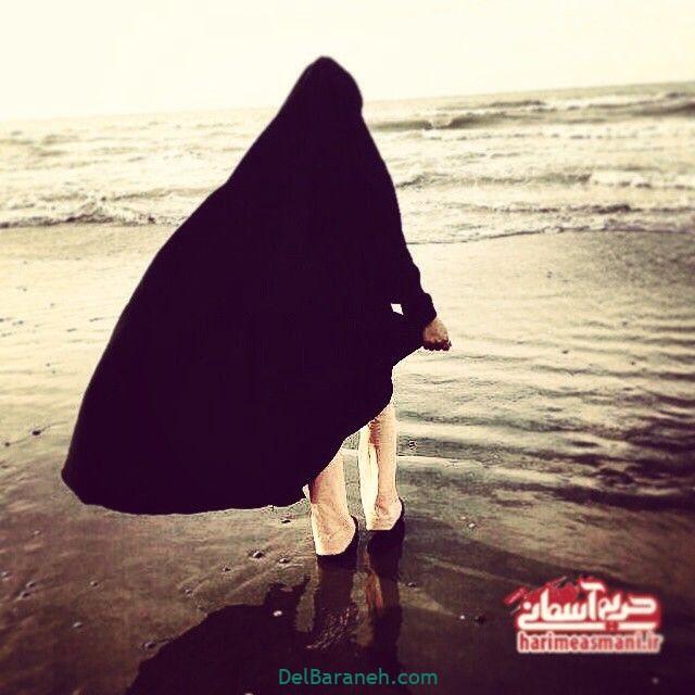دختر چادری (۳)