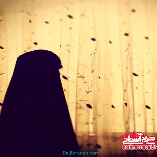 دختر چادری (۸)
