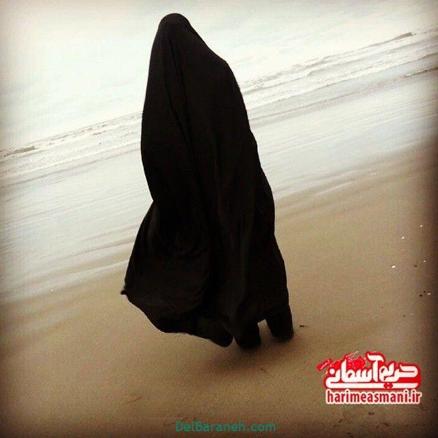 دختر چادری (۹)