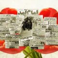 روزنامه دیواری دهه فجر (۱)