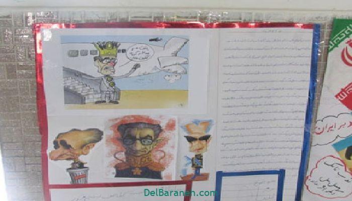روزنامه دیواری دهه فجر (۱۰)