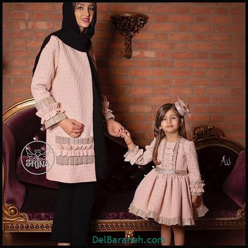 ست مادر و دختری (۲)