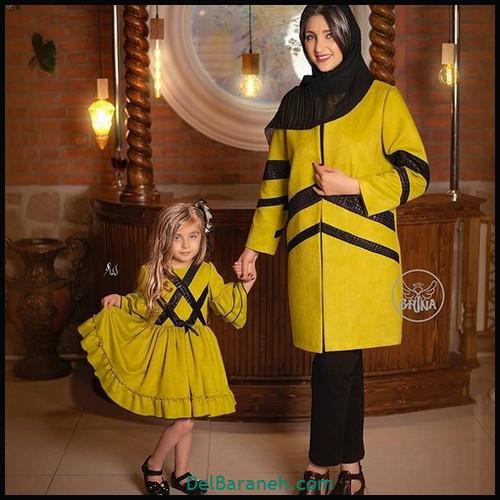 ست مادر و دختری (۴)