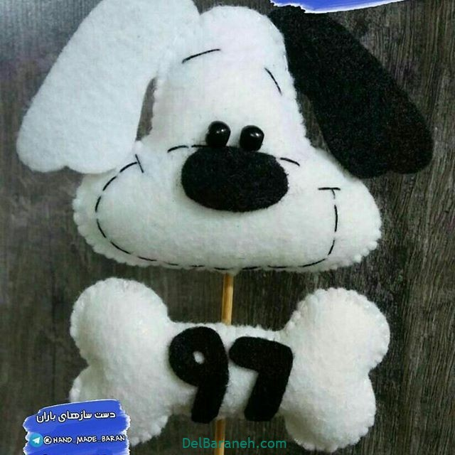 سگ نمدی (۲۲)