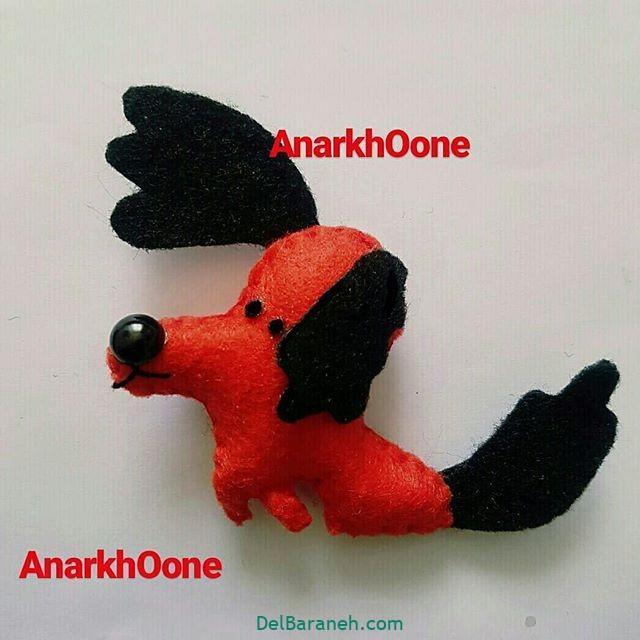 سگ نمدی (۴۳)