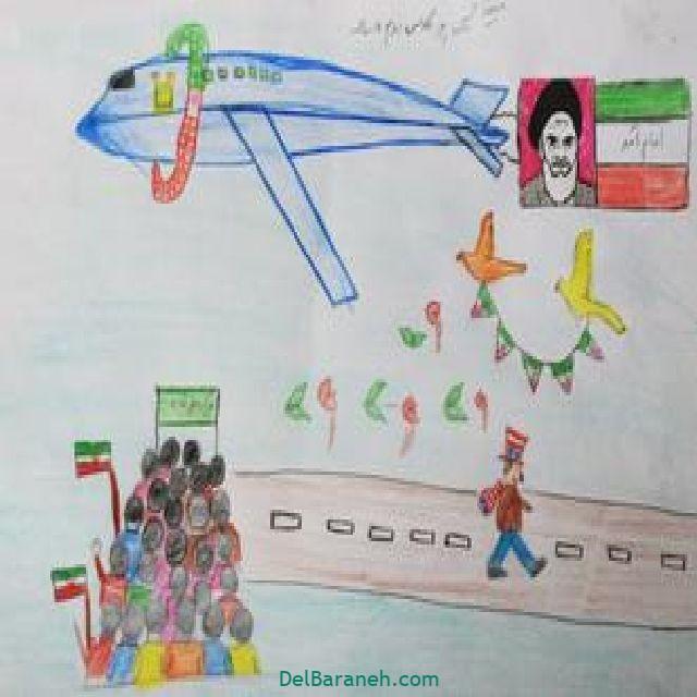 نقاشی کاردستی دهه فجر