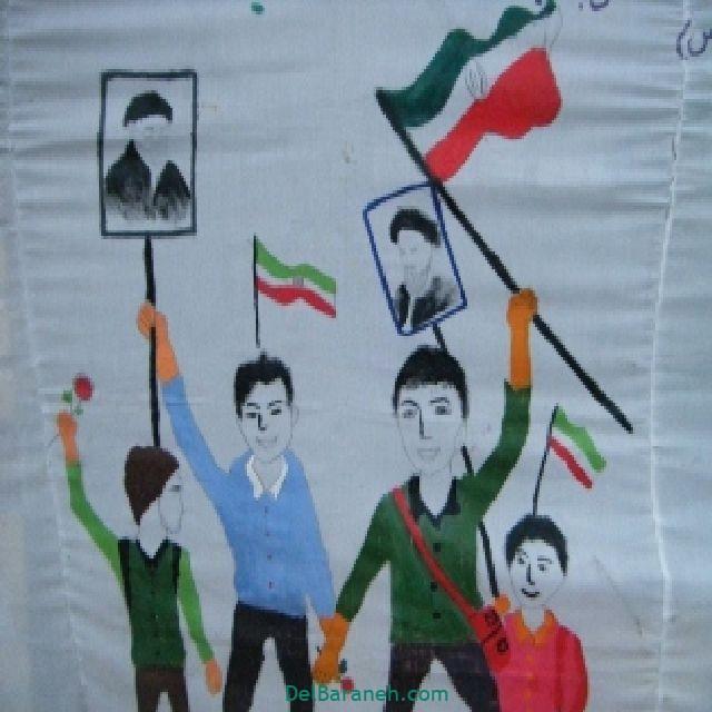 نقاشی دهه فجر (۱۴)