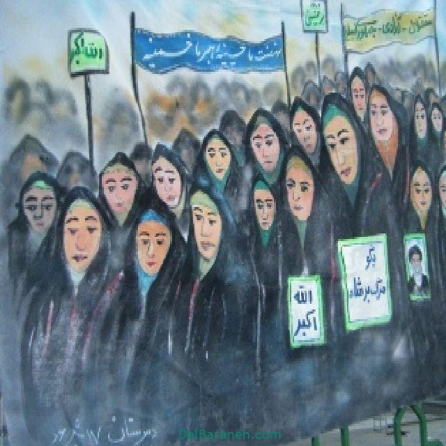 نقاشی دهه فجر (۱۵)