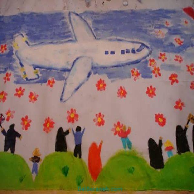 نقاشی یا کاردستی دهه فجر