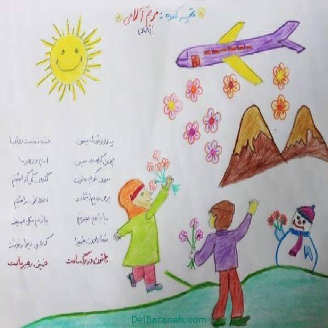 نقاشی دهه فجر (۱۹)