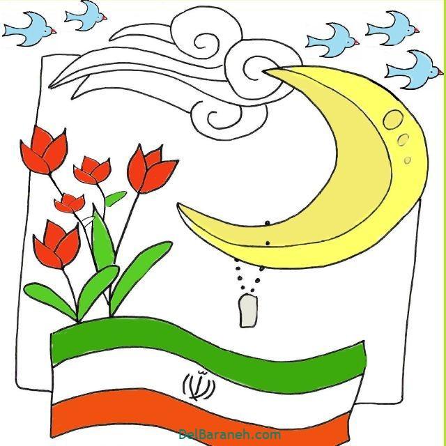 نقاشی دهه فجر (۳۹)