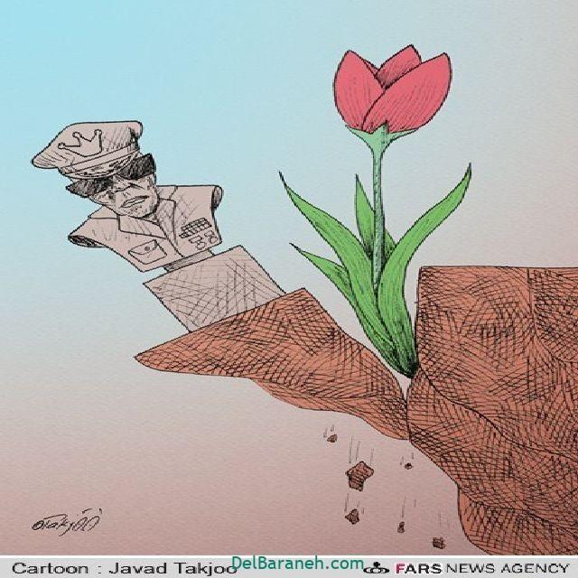 نقاشی دهه فجر (۴۰)