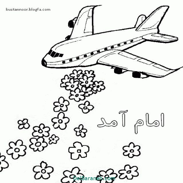 نقاشی دهه فجر هواپیما