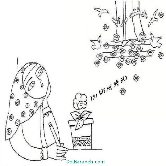نقاشی دهه فجر (۵۲)