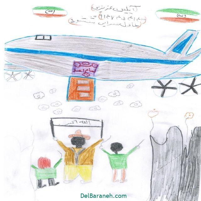 نقاشی دهه فجر (۶)