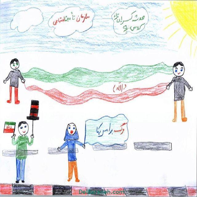 نقاشی دهه فجر (۸)