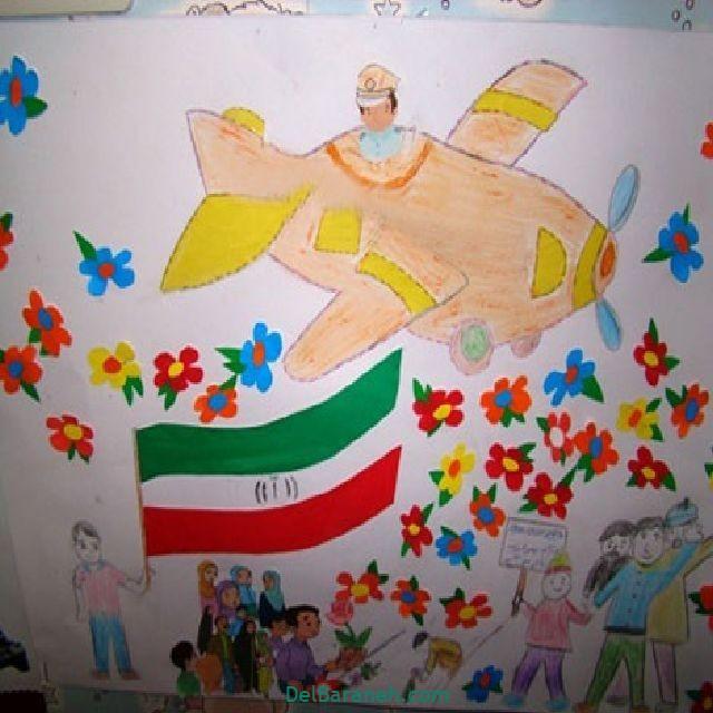 نقاشی دهه فجر (۹)