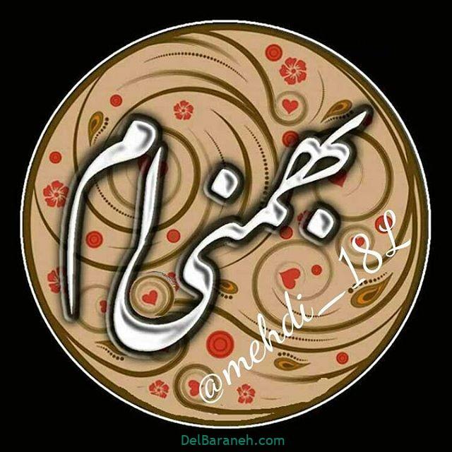 پروفایل بهمن ماه (۹)