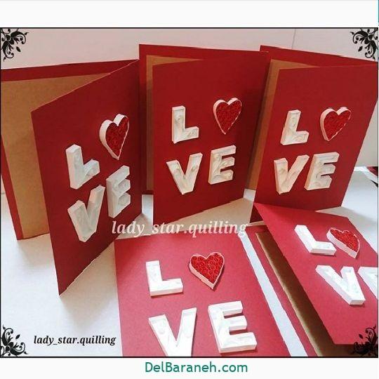 کارت پستال ولنتاین (۱۰)