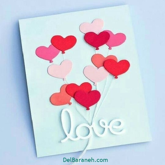 کارت پستال ولنتاین (۱۲)