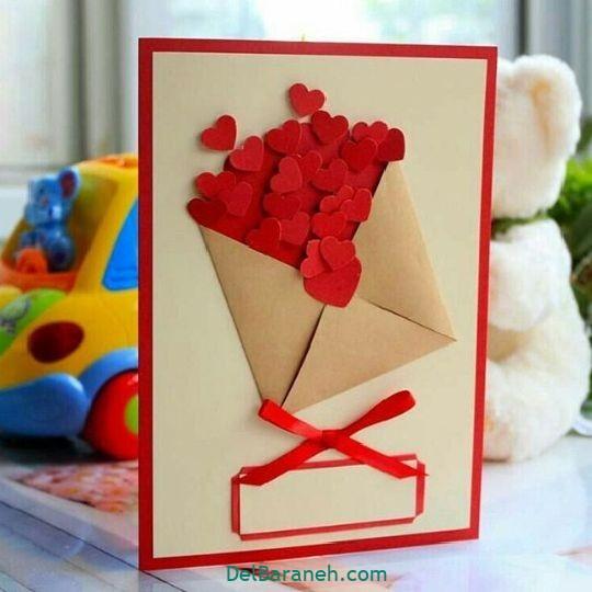کارت پستال ولنتاین (۱۸)