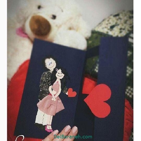 کارت پستال ولنتاین (۲۷)