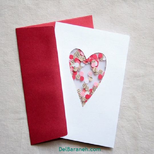 کارت پستال ولنتاین (۸)