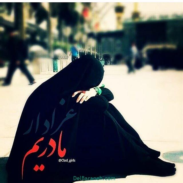 عکس شهادت حضرت زهرا (۱۹)
