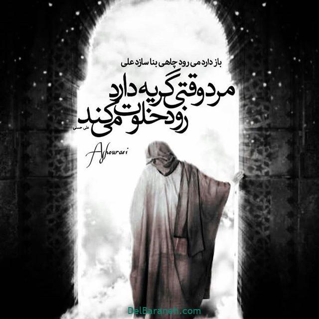 عکس شهادت حضرت زهرا (۲۹)