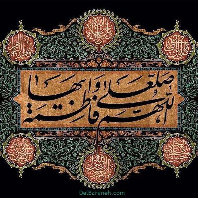 عکس شهادت حضرت زهرا (۳۶)