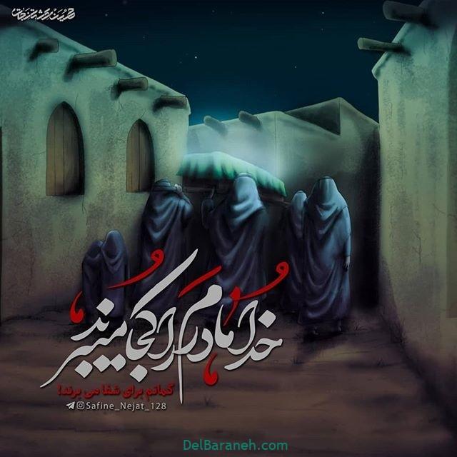 عکس شهادت حضرت زهرا (۳۸)