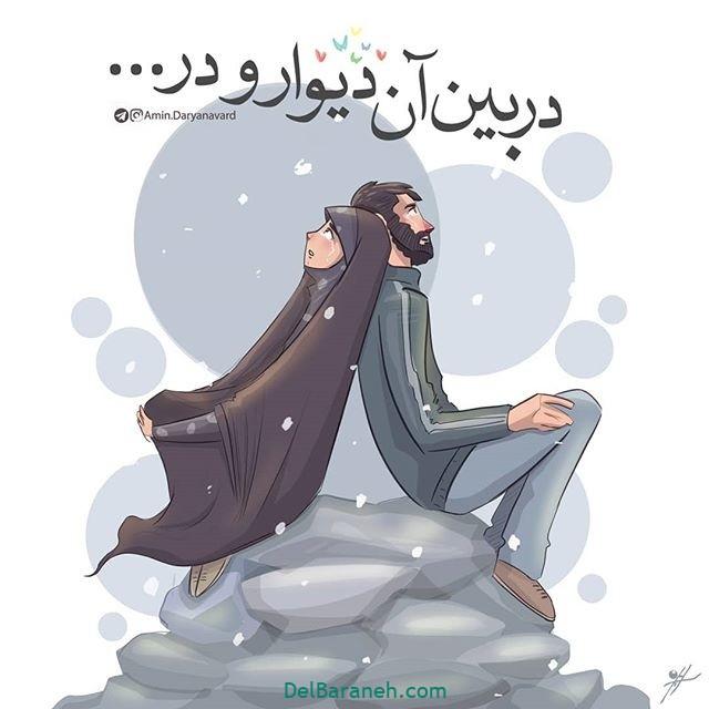 عکس شهادت حضرت زهرا (۳۹)