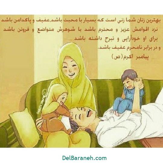عکس نوشته روز مادر (۱۲)