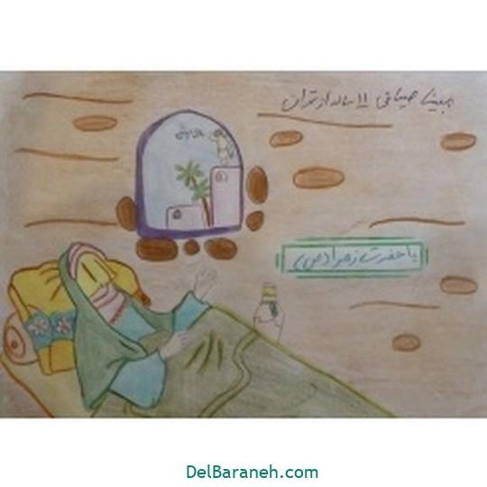 نقاشی حضرت زهرا (۲۴)