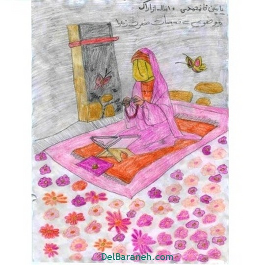 نقاشی حضرت زهرا (۲۹)